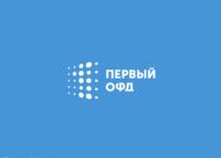 Код активации Первый ОФД (1-ОФД) 15 месяцев