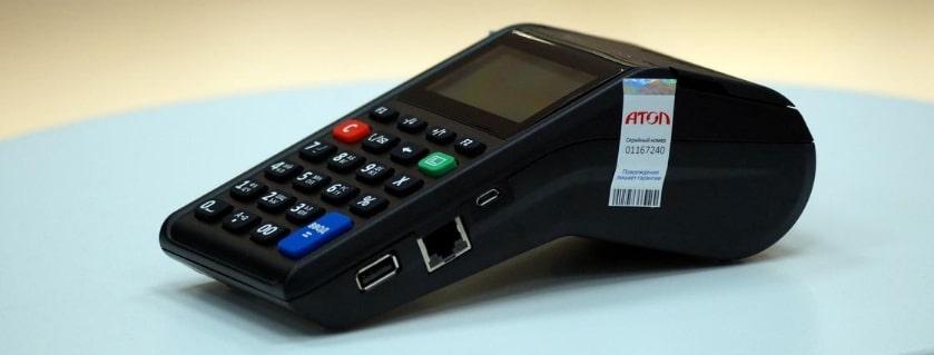 Фискальный регистратор ККТ Атол 91Ф